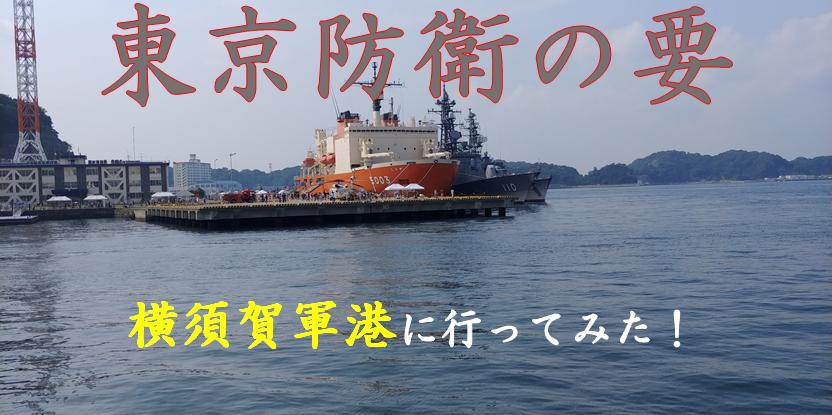 f:id:kishuji-kaisoku:20210505024318p:plain