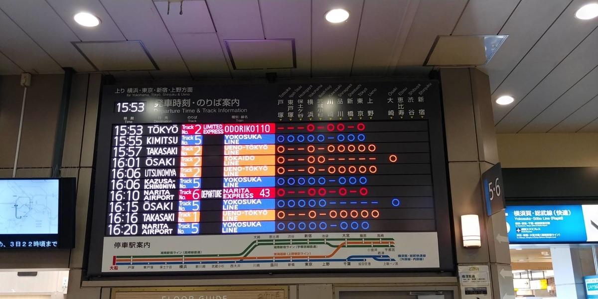 f:id:kishuji-kaisoku:20210505234458j:plain