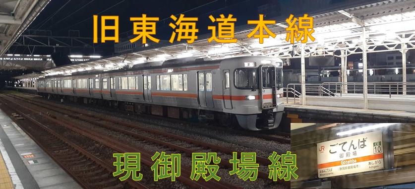 f:id:kishuji-kaisoku:20210506004608p:plain
