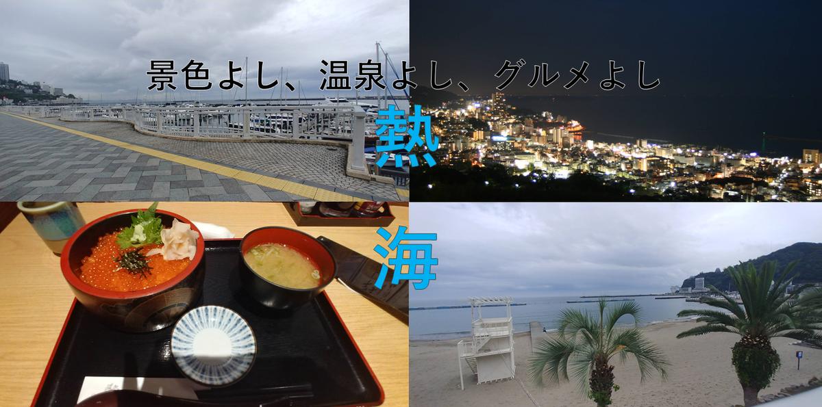 f:id:kishuji-kaisoku:20210506004802p:plain