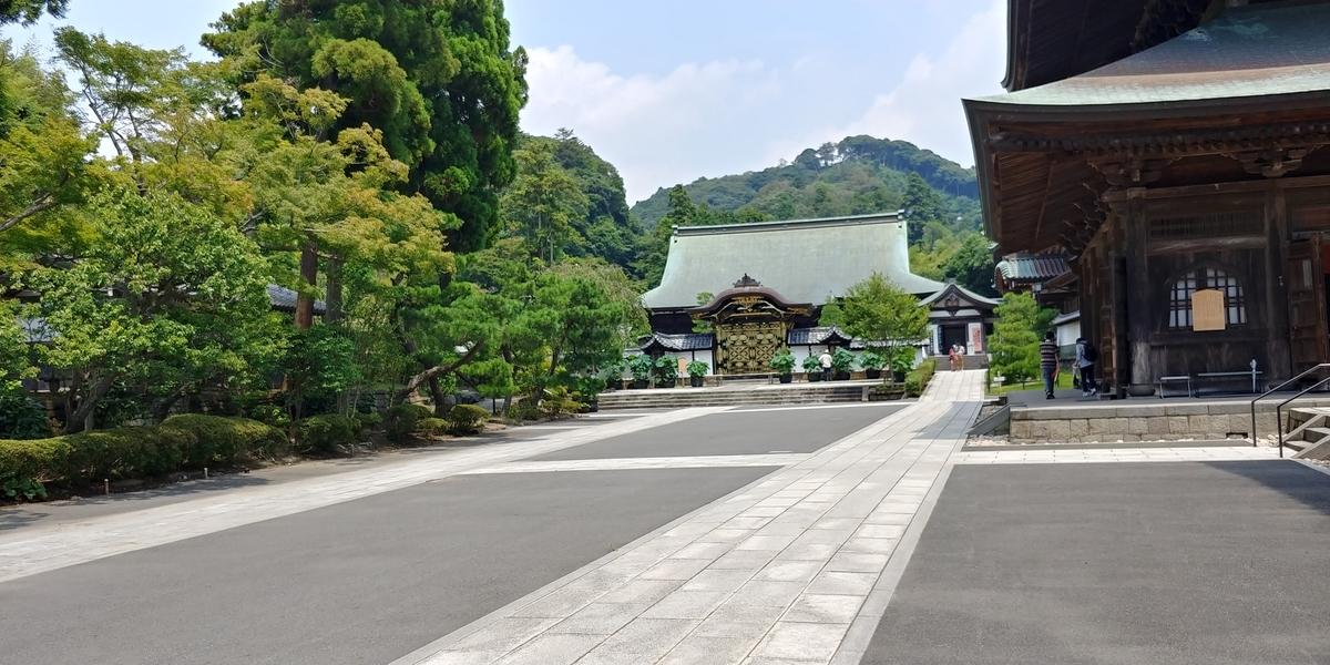 f:id:kishuji-kaisoku:20210506023649j:plain