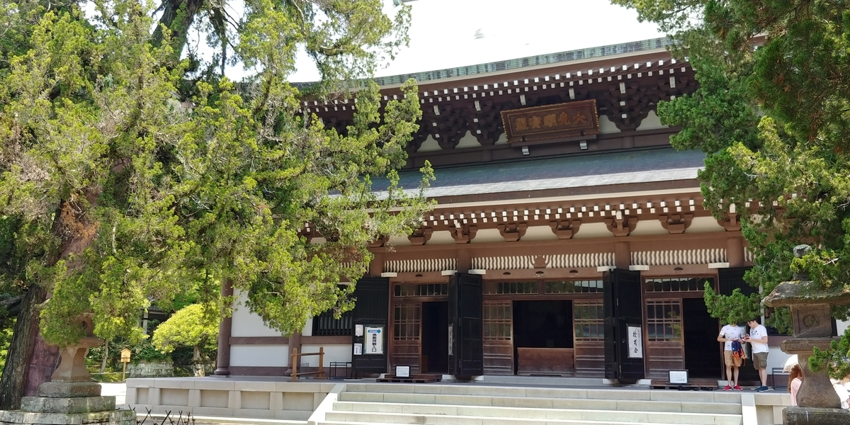 f:id:kishuji-kaisoku:20210506023730j:plain