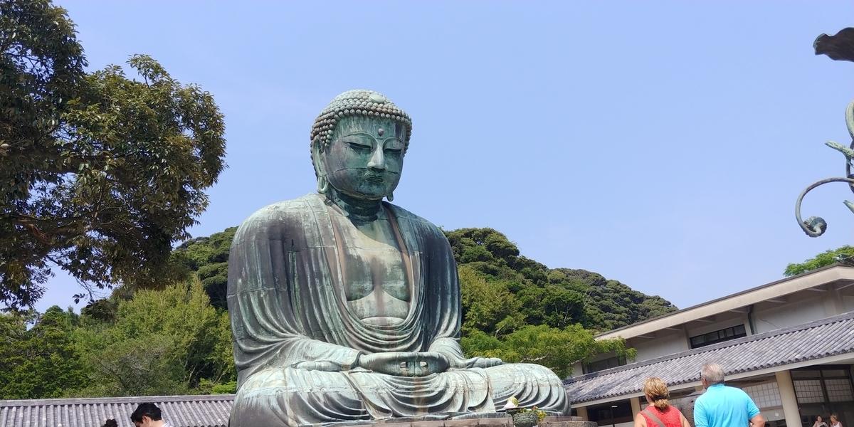 f:id:kishuji-kaisoku:20210506030441j:plain