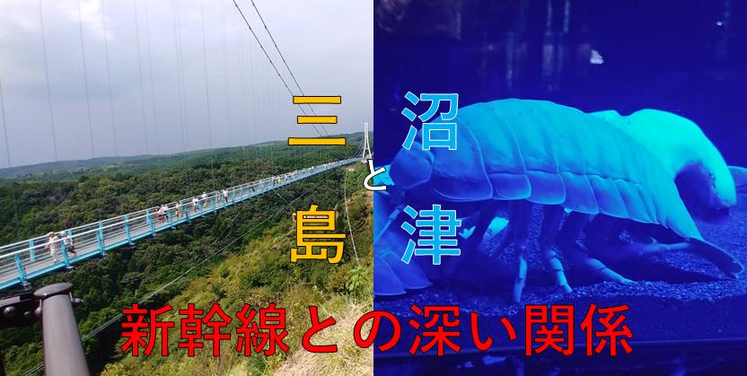 f:id:kishuji-kaisoku:20210507002404p:plain