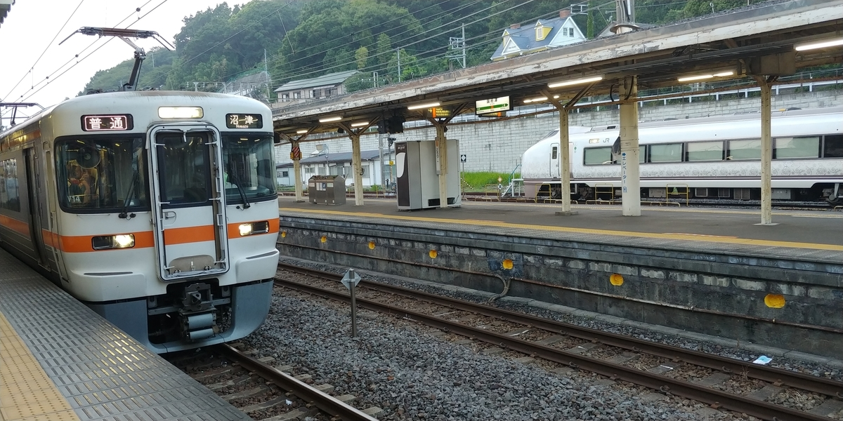 f:id:kishuji-kaisoku:20210507030623j:plain