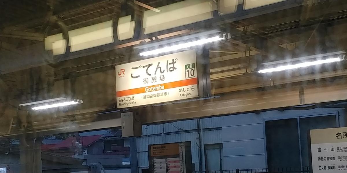 f:id:kishuji-kaisoku:20210507031605j:plain