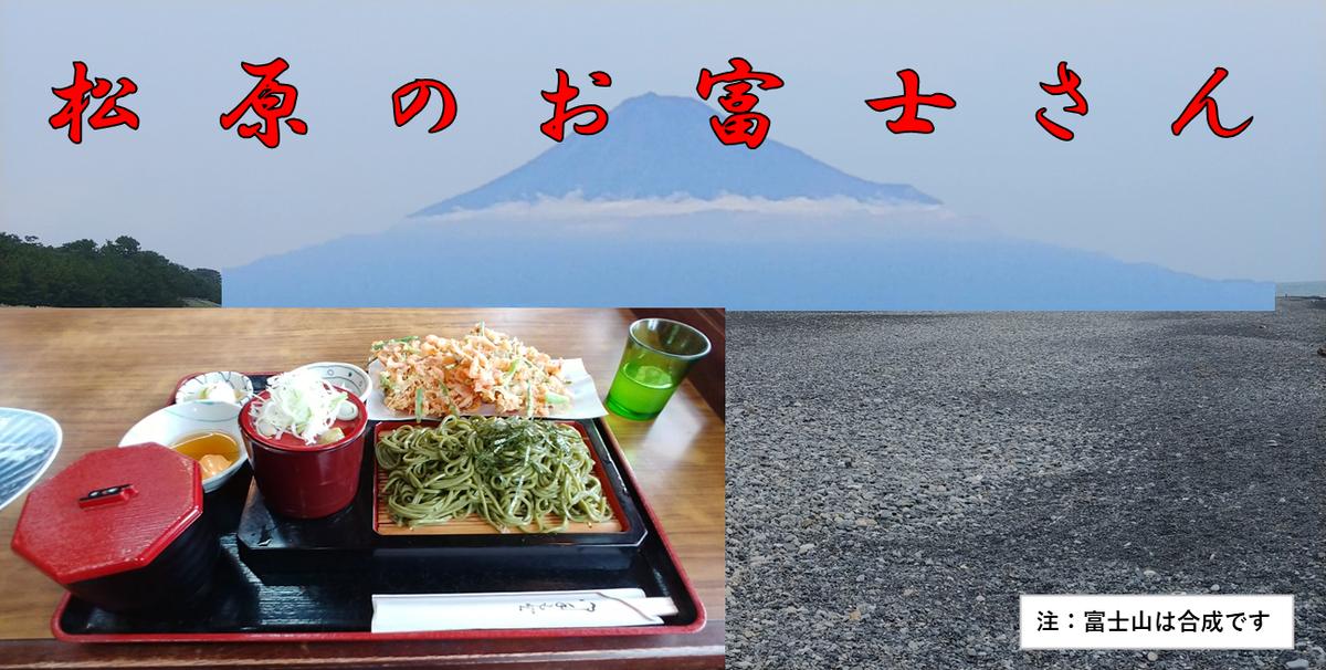 f:id:kishuji-kaisoku:20210513020516p:plain