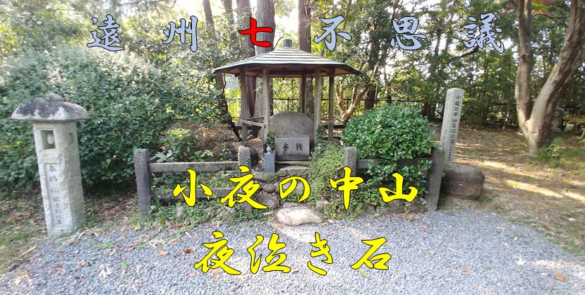 f:id:kishuji-kaisoku:20210516012411p:plain