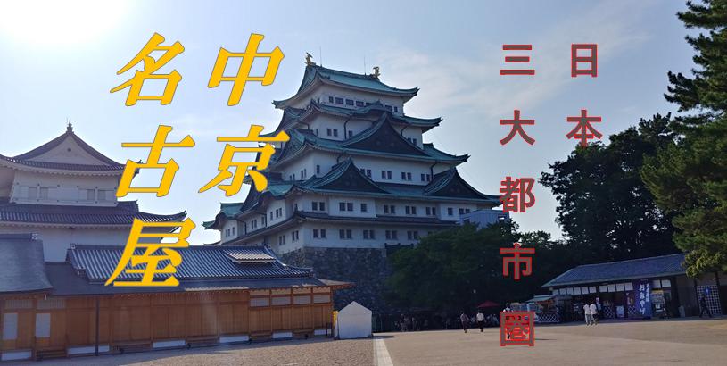 f:id:kishuji-kaisoku:20210516015446p:plain