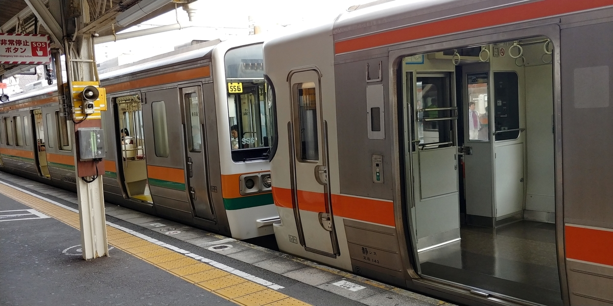 f:id:kishuji-kaisoku:20210520024155j:plain