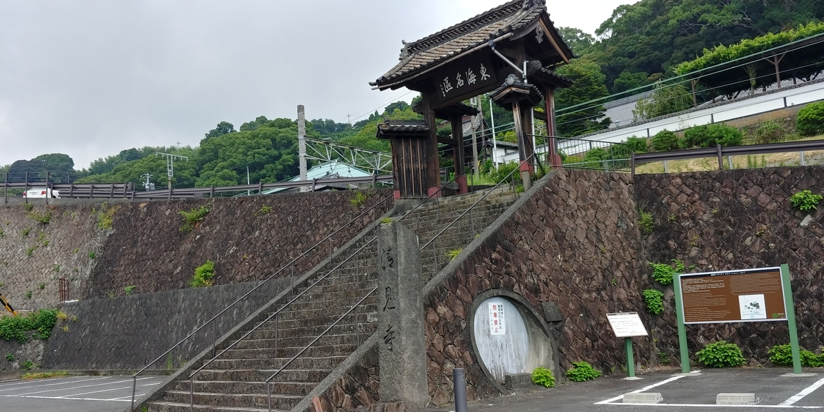 f:id:kishuji-kaisoku:20210704233842j:plain