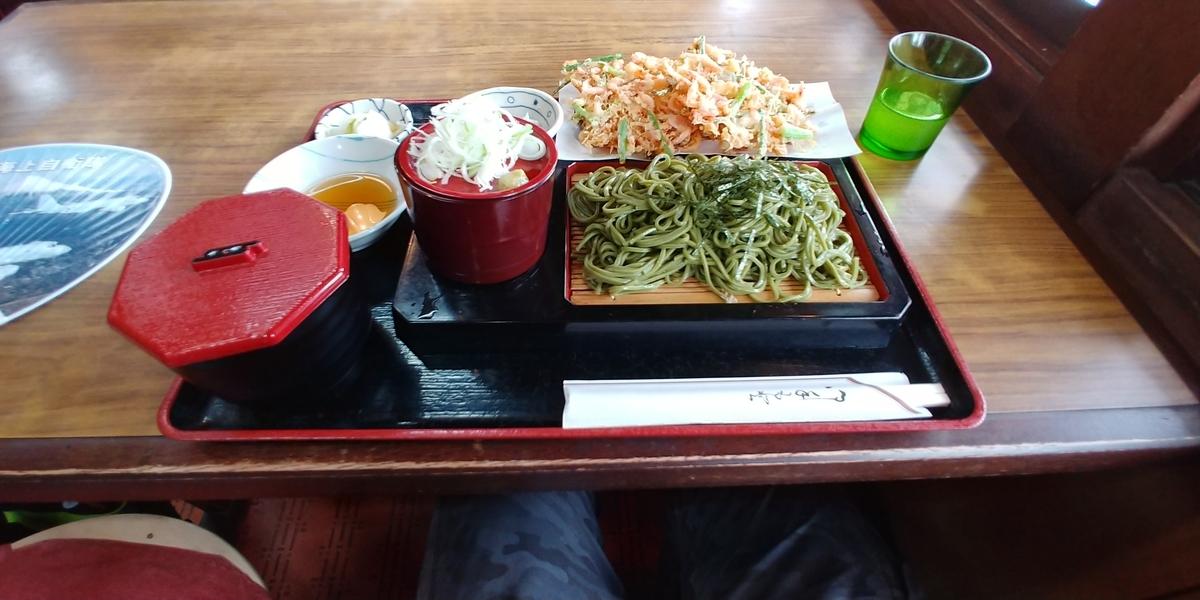 f:id:kishuji-kaisoku:20210704235124j:plain