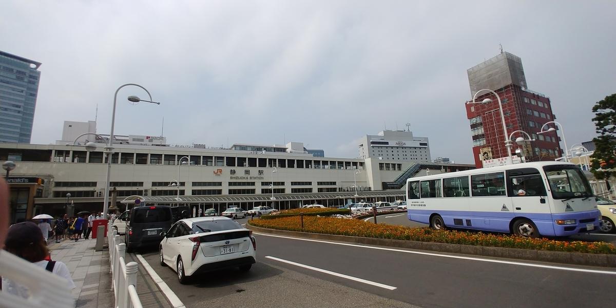 f:id:kishuji-kaisoku:20210704235311j:plain