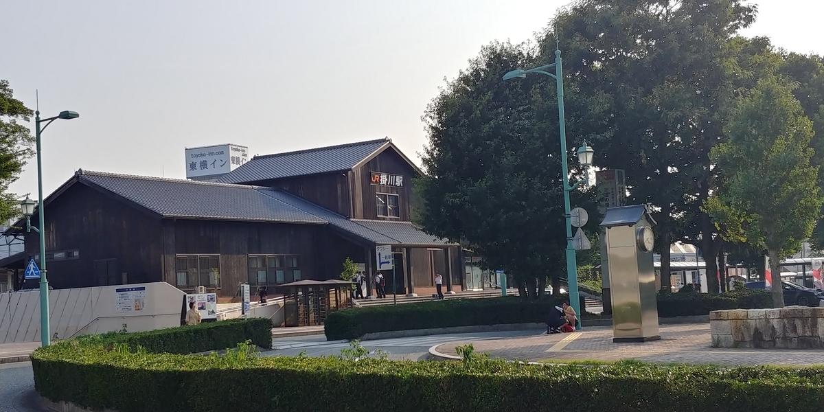 f:id:kishuji-kaisoku:20210707012545j:plain