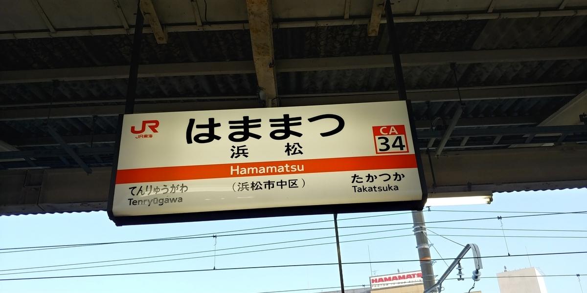 f:id:kishuji-kaisoku:20210707012904j:plain