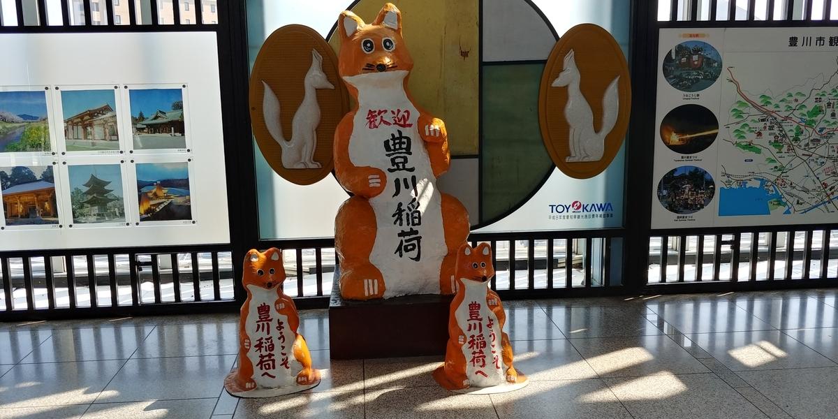 f:id:kishuji-kaisoku:20210709015425j:plain