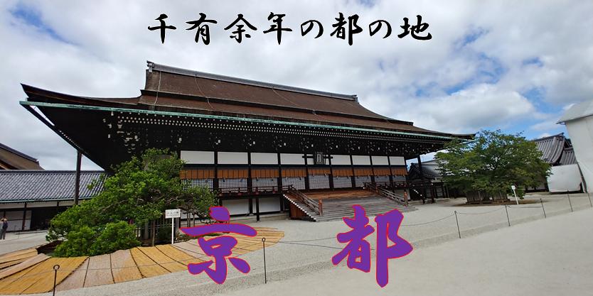 f:id:kishuji-kaisoku:20210709020852p:plain