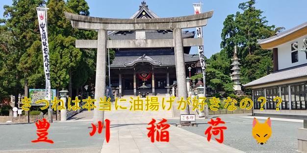 f:id:kishuji-kaisoku:20210805155431p:plain
