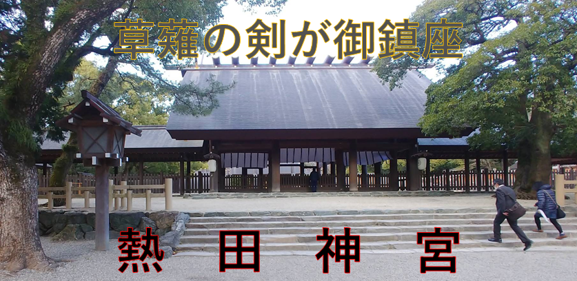 f:id:kishuji-kaisoku:20210810000729p:plain