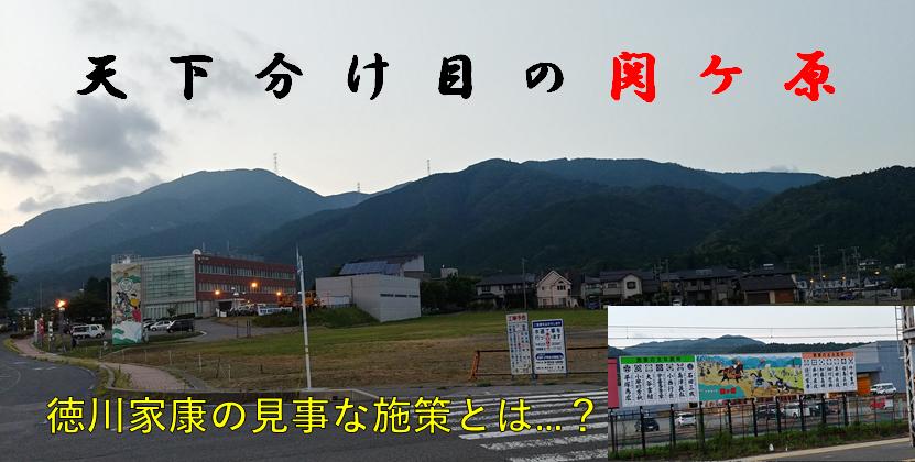 f:id:kishuji-kaisoku:20210912011301p:plain