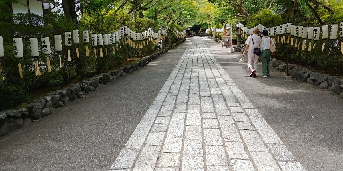 f:id:kishuji-kaisoku:20210913032250j:plain