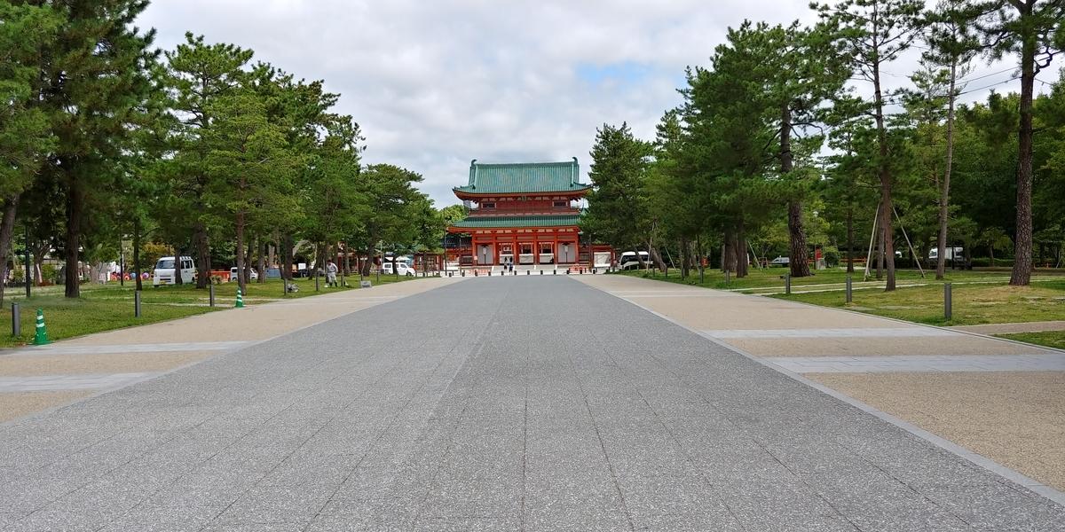 f:id:kishuji-kaisoku:20210918021134j:plain