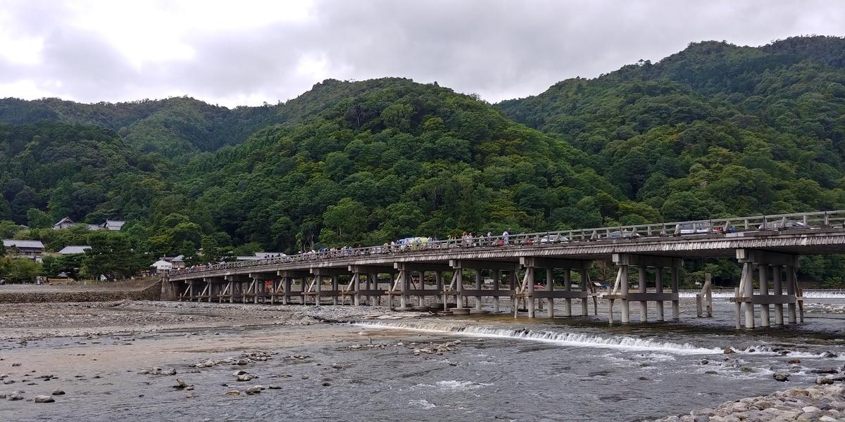 f:id:kishuji-kaisoku:20210920011153j:plain