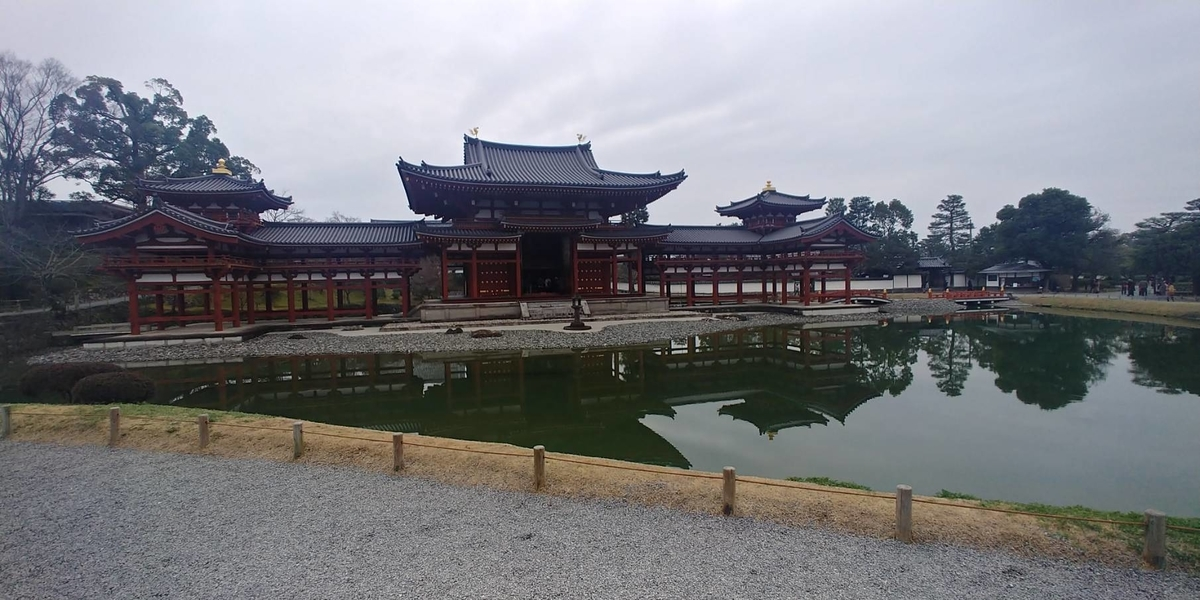 f:id:kishuji-kaisoku:20210920011449j:plain