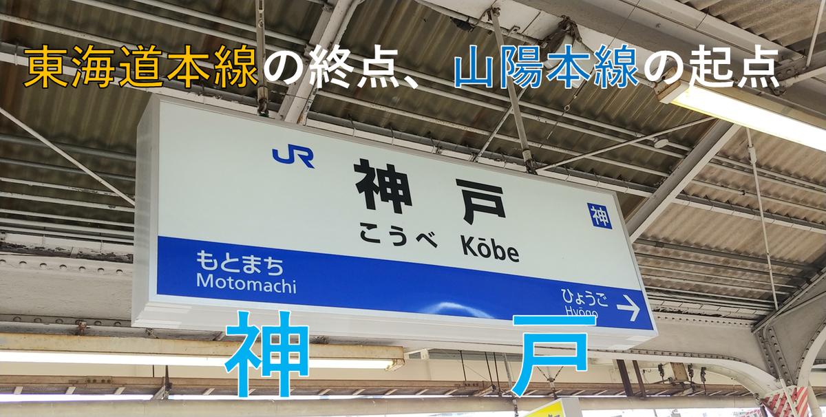 f:id:kishuji-kaisoku:20210922004030p:plain