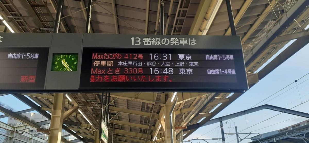 f:id:kishuji-kaisoku:20210927233008j:plain