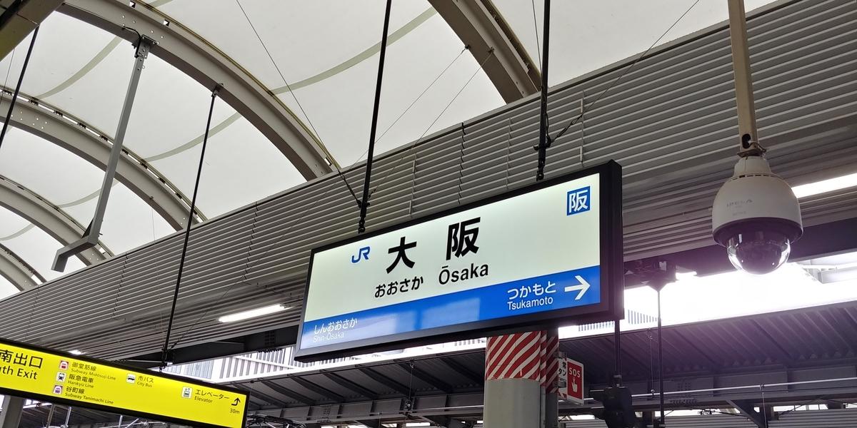 f:id:kishuji-kaisoku:20211004105250j:plain