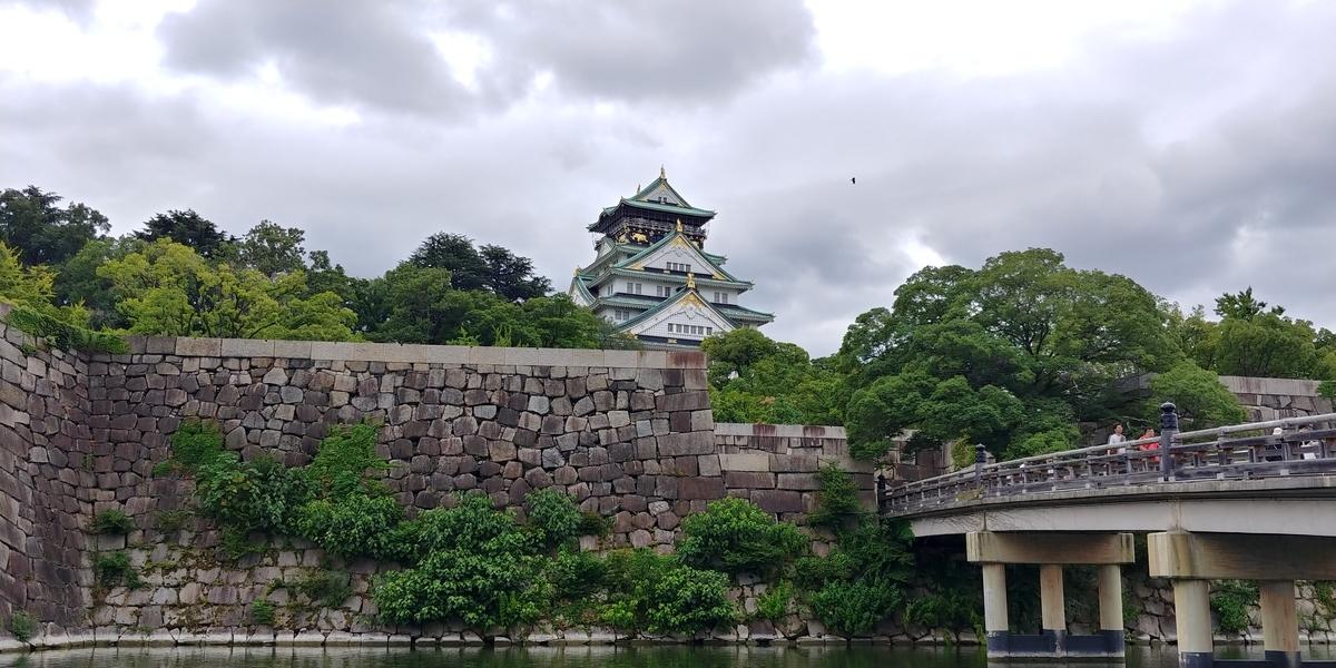 f:id:kishuji-kaisoku:20211004105828j:plain