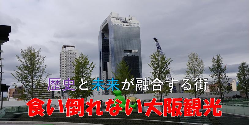 f:id:kishuji-kaisoku:20211004124313p:plain