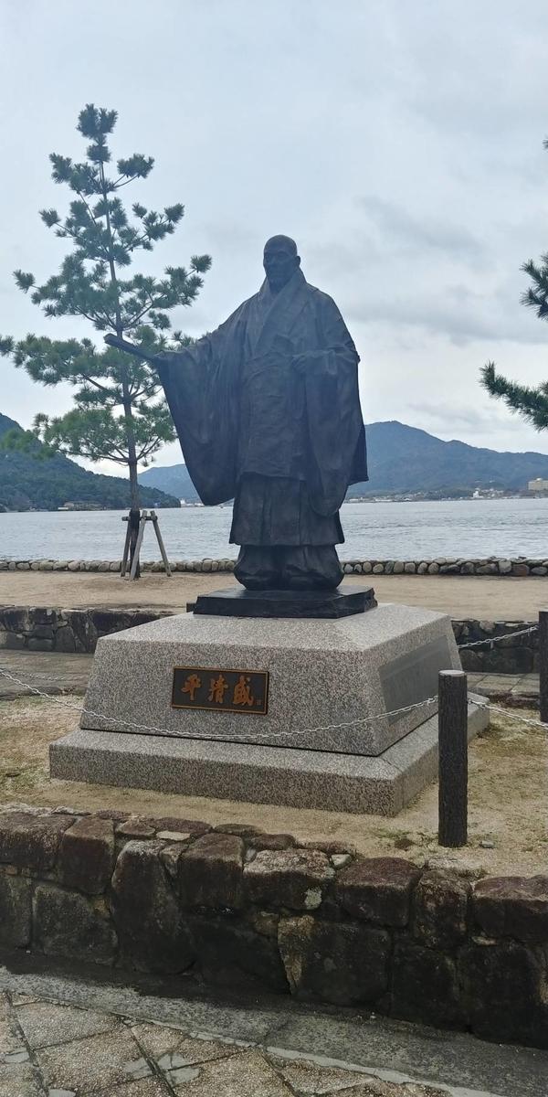 f:id:kishuji-kaisoku:20211007192749j:plain