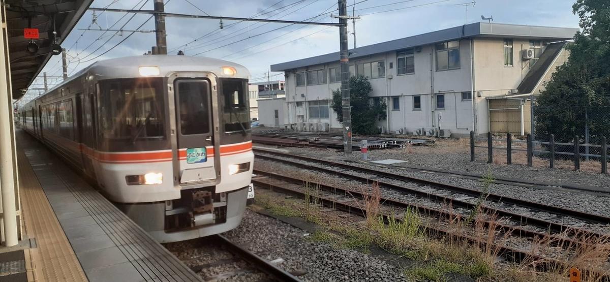 f:id:kishuji-kaisoku:20211014004809j:plain