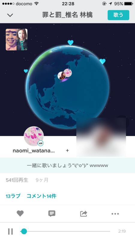 f:id:kisico0418:20161129040457j:plain