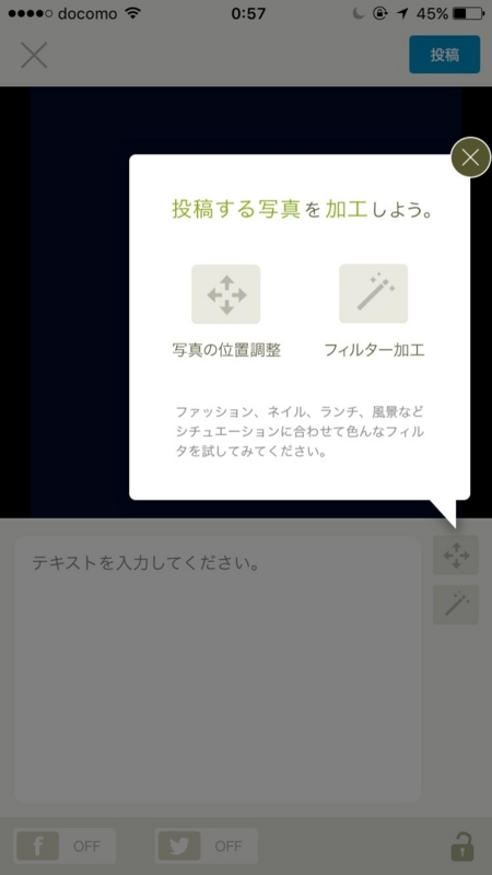 f:id:kisico0418:20161129175749j:plain