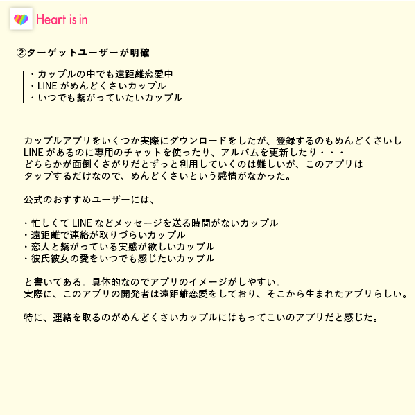 f:id:kisico0418:20170104050239p:plain