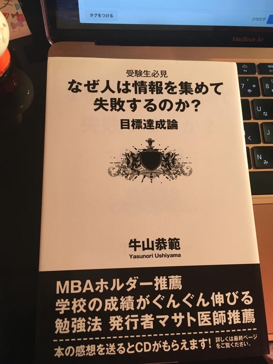f:id:kisikaiseibookpro:20210214052224j:plain