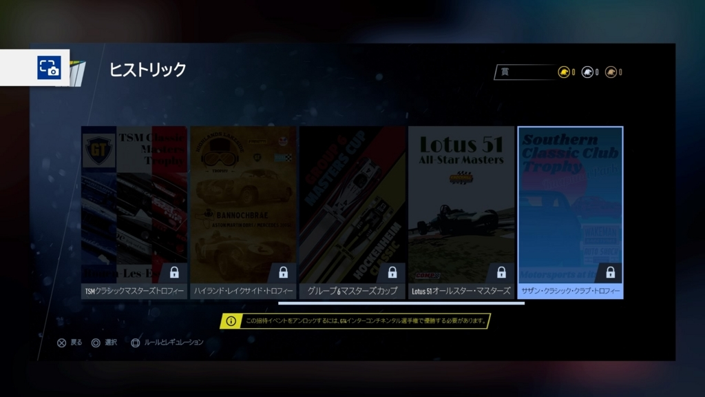 f:id:kisiritooru:20171203152618j:plain