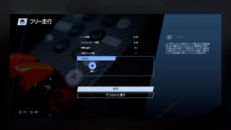 f:id:kisiritooru:20171213155407j:plain