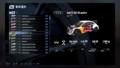 010Project CARS 2 追加車種 Fun Pack01