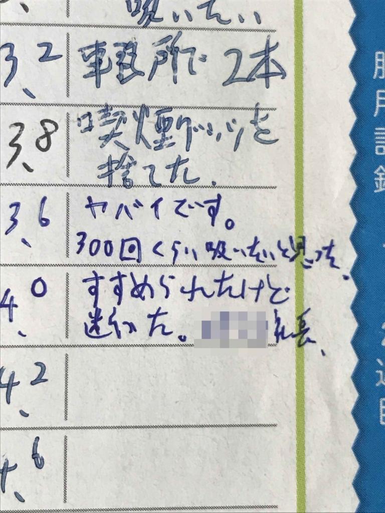 f:id:kisiritooru:20180412145127j:plain