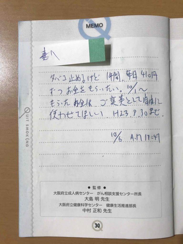 f:id:kisiritooru:20180412145152j:plain