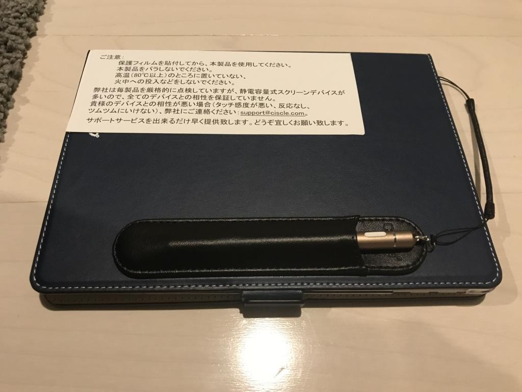 f:id:kisiritooru:20180514140248j:plain