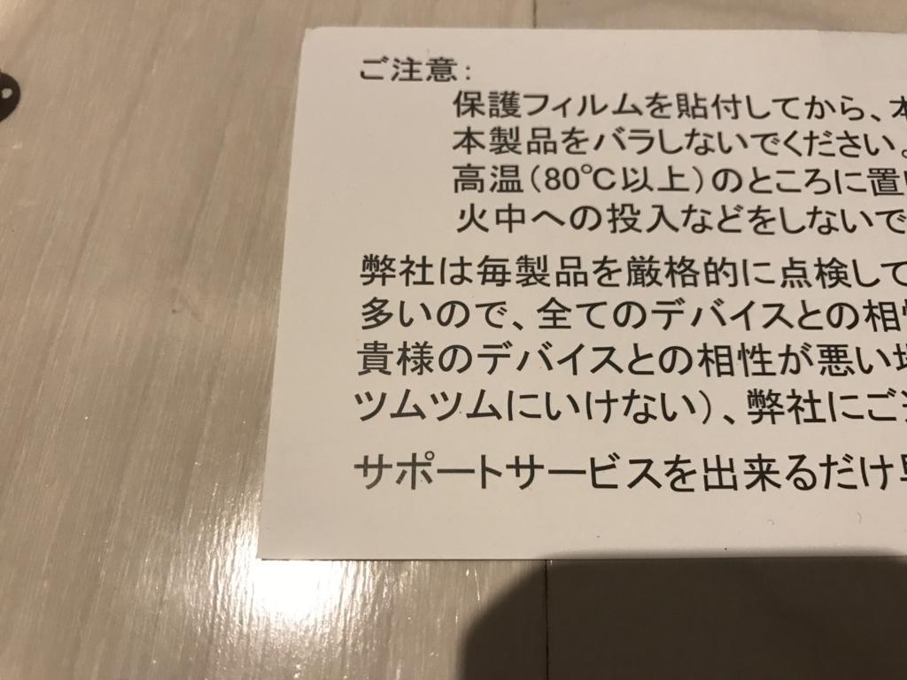 f:id:kisiritooru:20180514140841j:plain