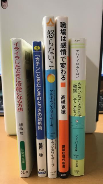 f:id:kisiritooru:20180830103710p:plain
