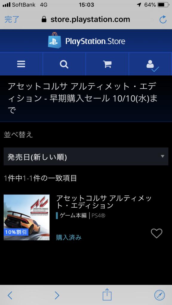 f:id:kisiritooru:20181001151542p:plain