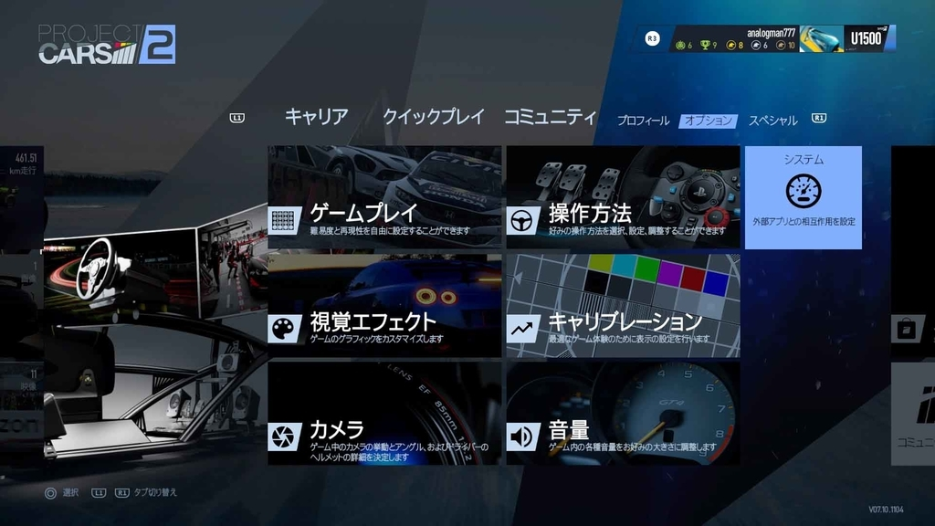 f:id:kisiritooru:20181012211934j:plain