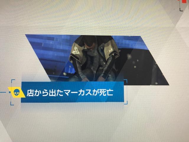 f:id:kisiritooru:20181120151415j:plain